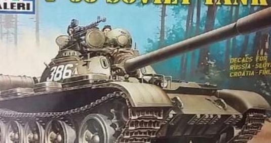 Maqueta escala 1/35 tanque
