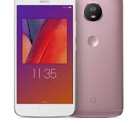 Motorola pomelo 4gb ram 64