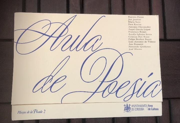 Pliegos de la posada. córdoba, ayuntamiento de córdoba,
