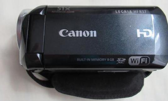 Videocamara Canon Legria HF R37 51X - FULL HD