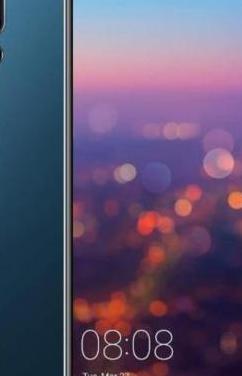 Huawei p20 pro 128gb (envio gratis)