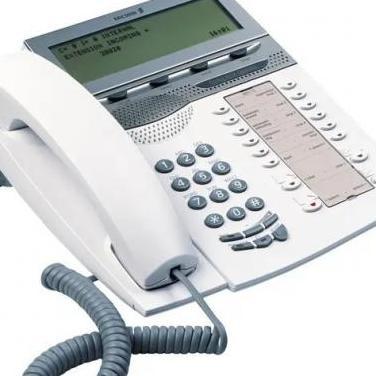 Telefono digital ericsson dialog 4225. nuevo