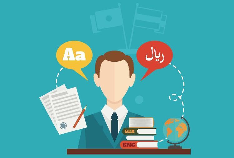 Traducción de documentos, textos legales....
