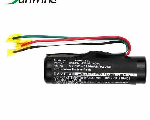 Batería de li-ion 3.7v 3400mah para bose v35/535/525ii/