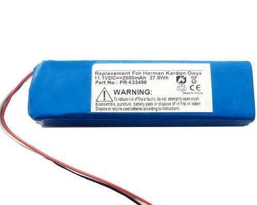 Batería de altavoz bluetooth PR-633496 para Harman Kardon