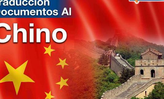 Traducción documentos al chino