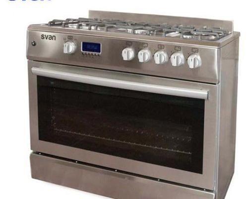 Svan svk9561fx cocina butano 90cm inox 5 fuegos