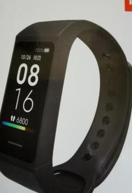 Xiaomi Redmi Band 4