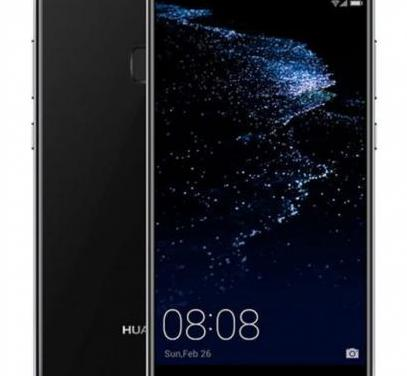 Huawei p10 lite km0 últimas unidades