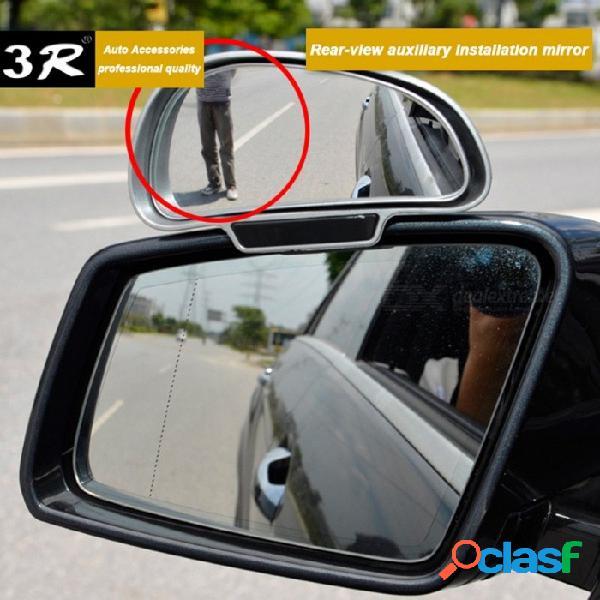 Espejo retrovisor ajustable para el coche 3r espejo retrovisor del auto espejo auto lente - plata blanca (izquierda)