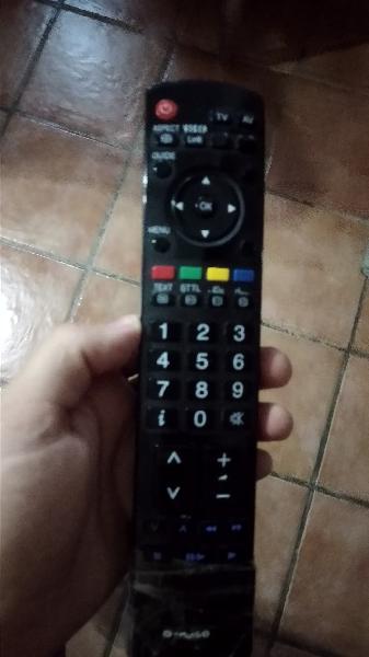 """Tv lcd panasonic 37"""""""