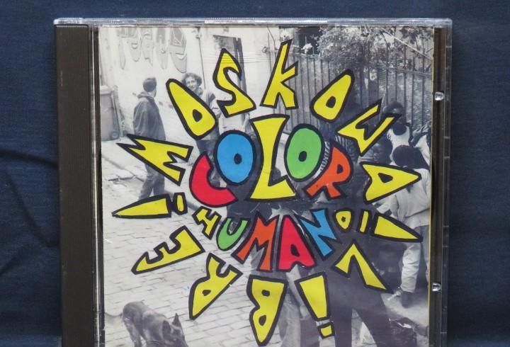 Color humano – moskowa libre - cd