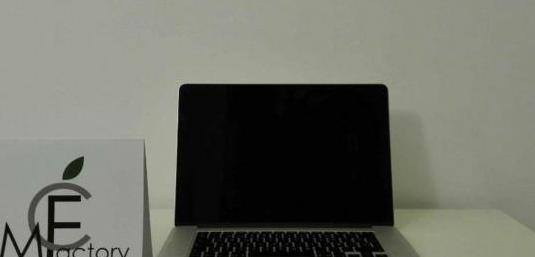 Macbook pro retina 15 i7 2,8ghz, 16gb ram, ssd...