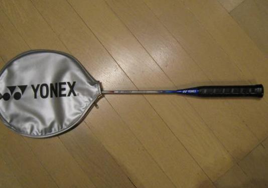 Raqueta badminton b-460