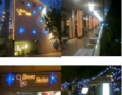 Venta alquiler cortinas de navidad leds para restaurantes