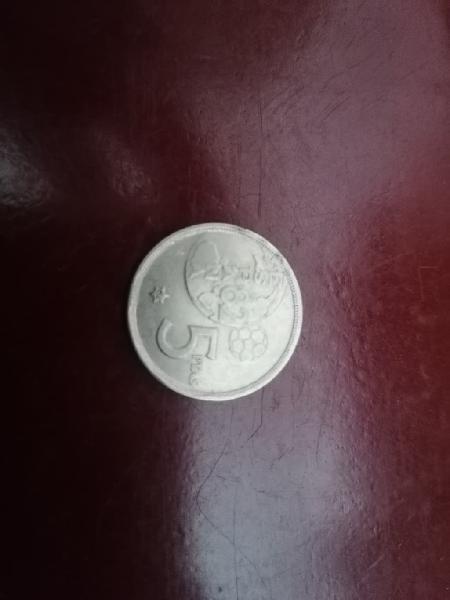 5 pesetas mundial del 82