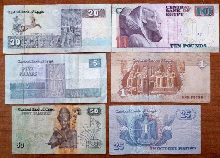 Egipto, serie de billetes.