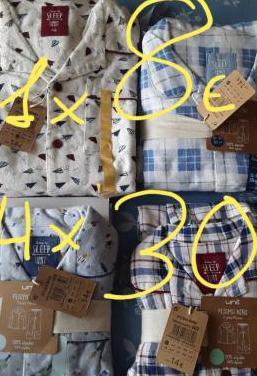 Pijamas franela niño