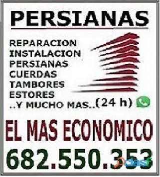 REPARACION DE PERSIANAS 24horas