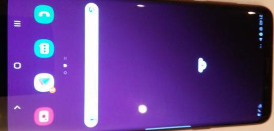 Samsung galaxy s9 64gb g965