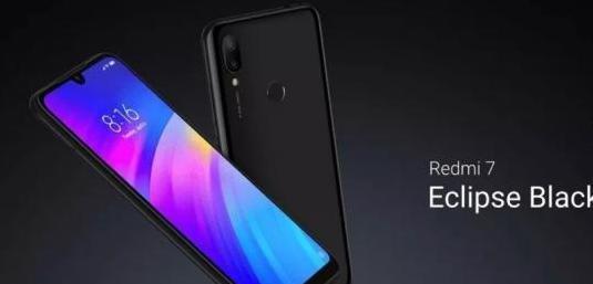 Xiaomi redmi 7 eclipse black nuevo 64gb
