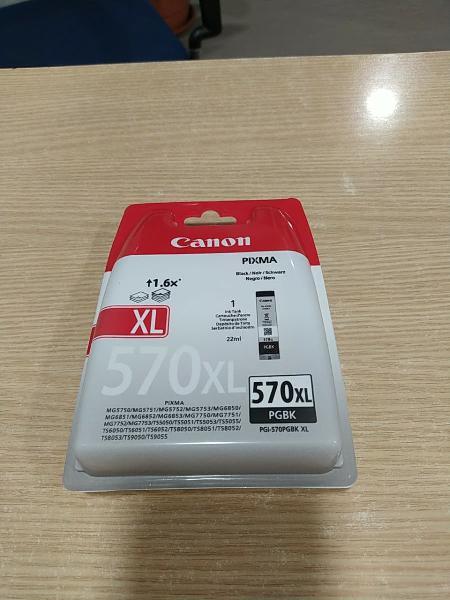 Cartucho tinta negra canon 570 xl