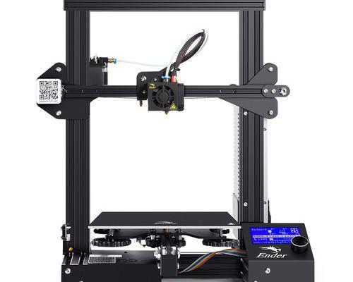 Creality impresora 3d fdm con material pla abs para crear