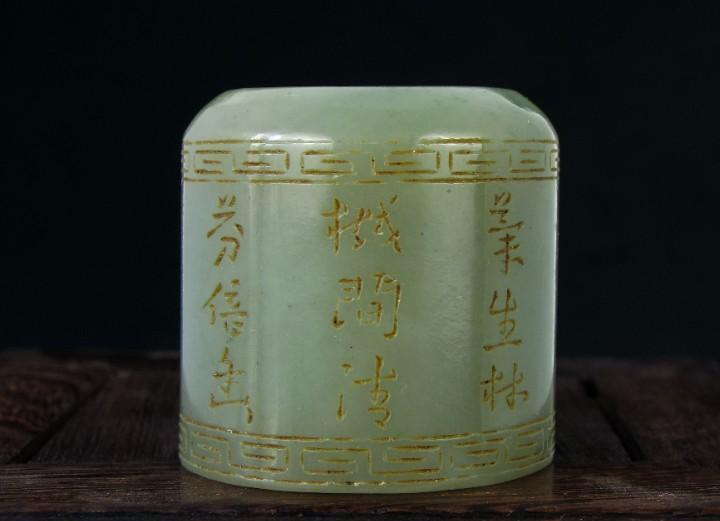 Viejo anillo chino arquero jade nefrita hetian celadón con