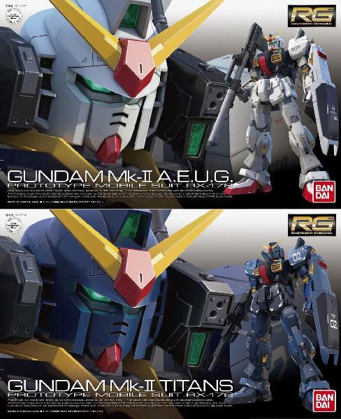 Rg gundam mk-2 a.e.u.g. y titans
