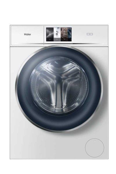 Haier hw120-bd14889u1 - lavadora a+++ -50% de 12kg y 1400rpm