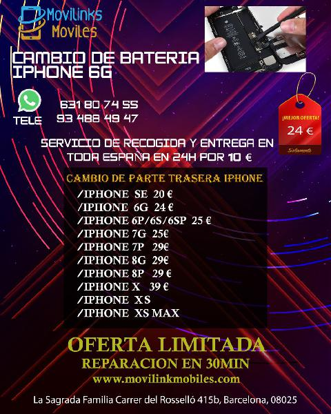 Cambio de bateria iphone 6g (original) garantia 6m