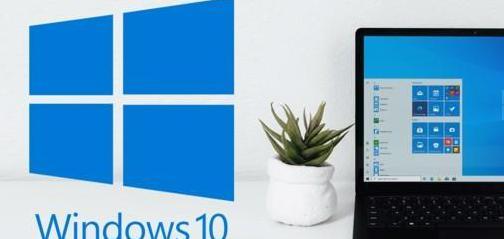 Windows 10 y office por solo 20 eur!!
