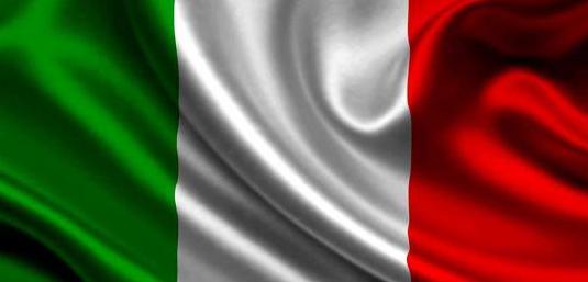 Clases de italiano(nativa)