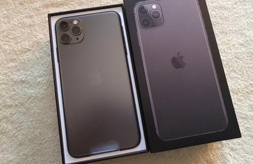 Iphone 11 Pro Max 256 Gigas Libre