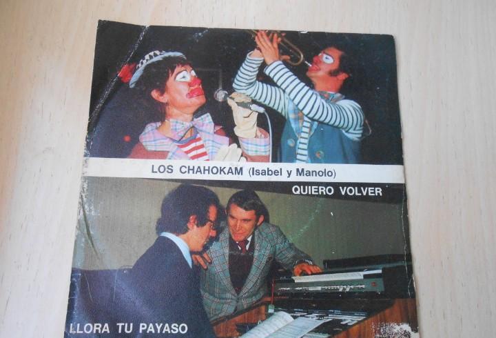 CHAHOKAM (ISABEL Y MANOLO), LOS, SG, QUIERO VOLVER + 1, AÑO
