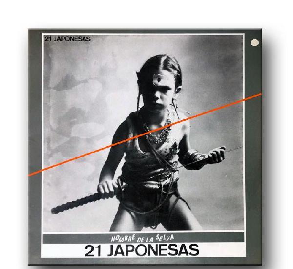 21 japonesas - hombre de la selva