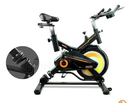 Bicicleta de spinning de alta gama modelo indoor lbh 7500