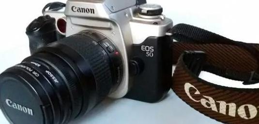 Cámara reflex canon eos 50
