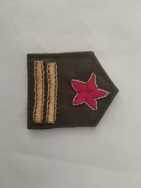 Copia galón teniente republicano guerra civil