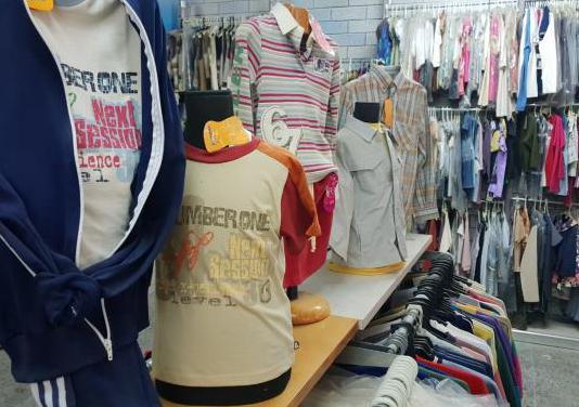 Lote ropa infantil nueva 9115 prendas