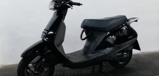 Honda Yupi Anuncios Marzo Clasf