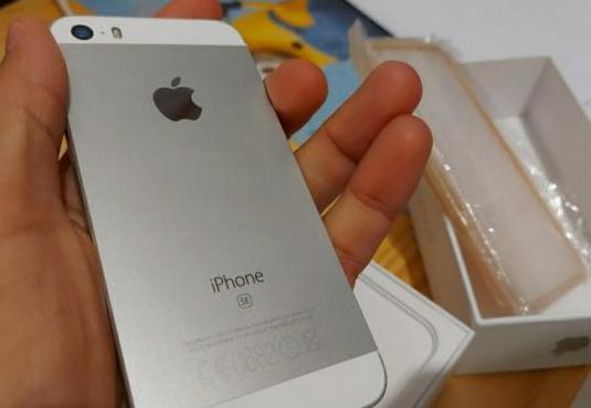 Iphone compacto se blanco (a estrenar)