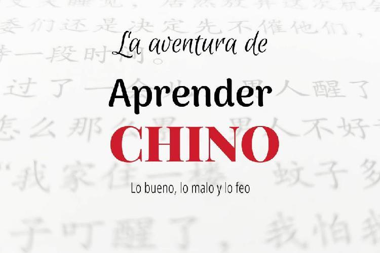 Clase chino para los niños y adutos