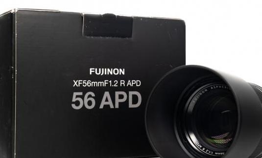 Objetivo fujifilm fujinon xf 56mm 1.2 r apd