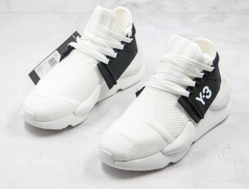 Adidas y-3 kaiwa (white)