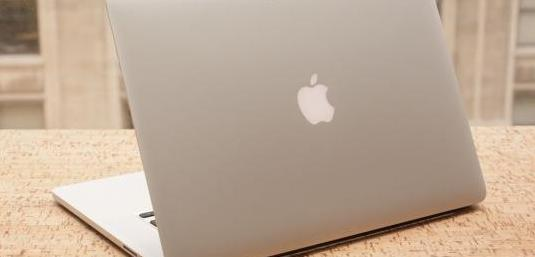 "Macbook pro 15"" (pantalla retina)"