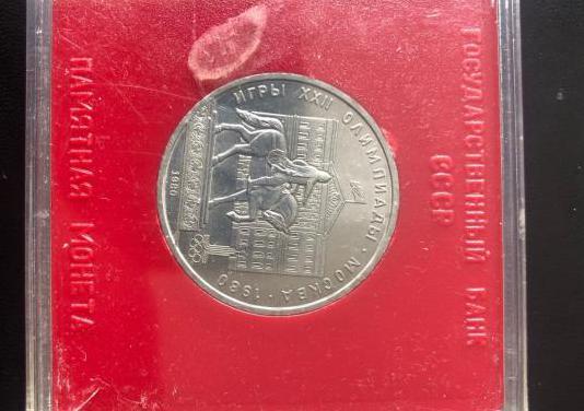 Moneda conmemorativa urss. 1980