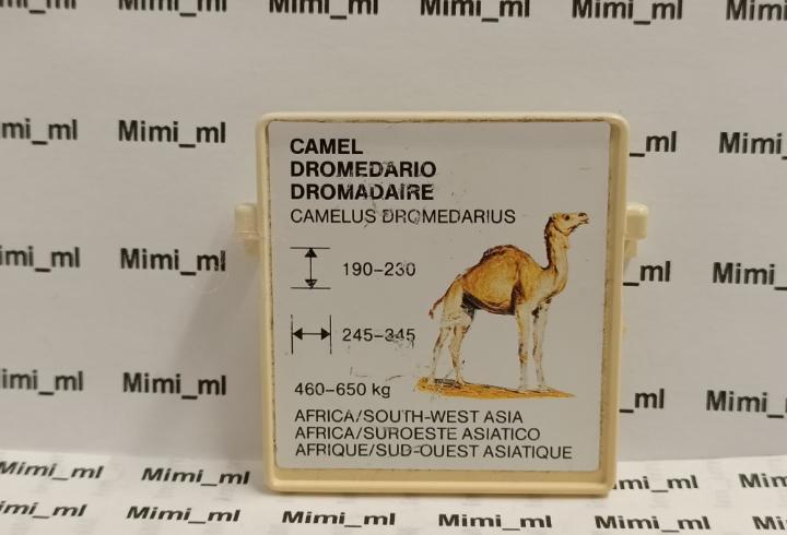 Playmobil 3145 cartel animales zoo recinto camello letrero