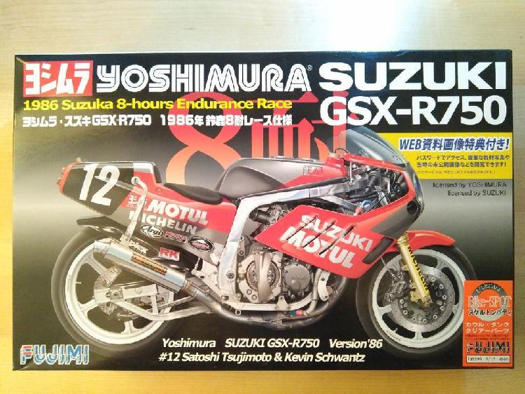 Suzuki gsx-r 750 yoshimura - fujimi