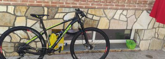 Bicicleta rockrider xc 100
